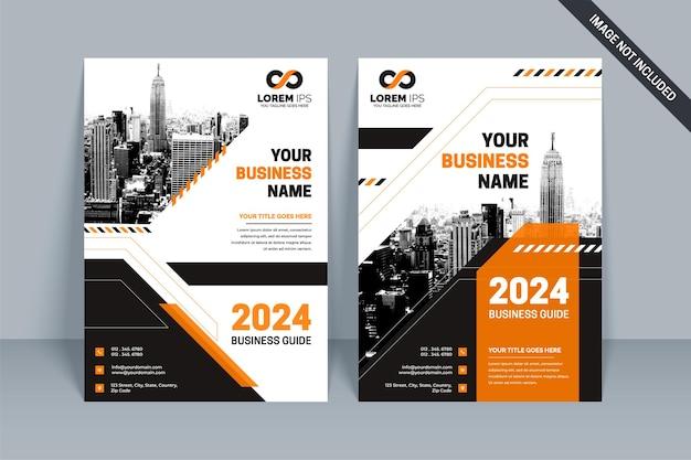 Шаблон оформления обложки корпоративной книги