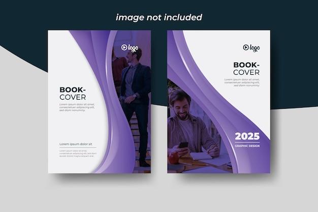 紫の抽象的なレイアウトで企業のブックカバーテンプレート