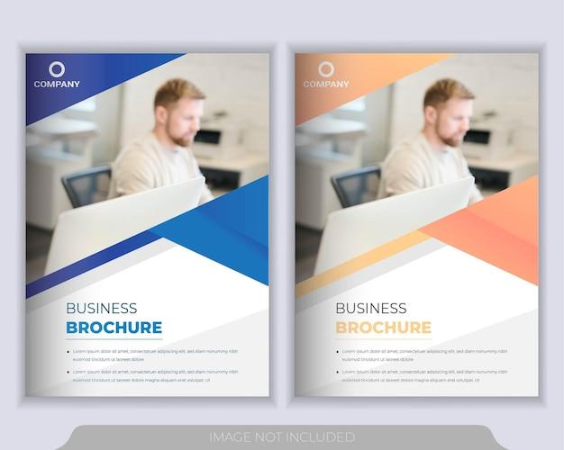 企業の小冊子、年次報告書、パンフレットの表紙のデザインテンプレート