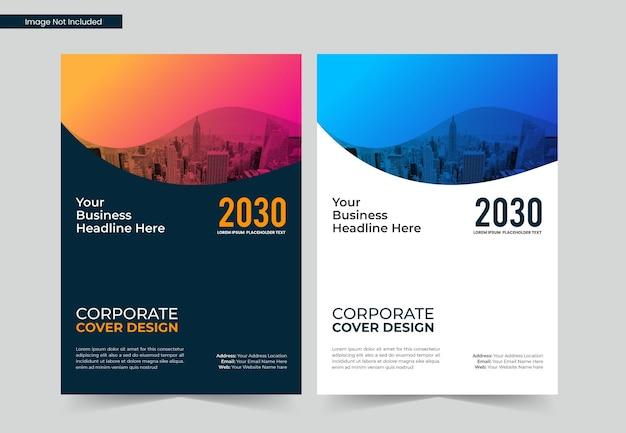 企業パンフレットの本の表紙のデザインまたは年次報告書のテンプレート
