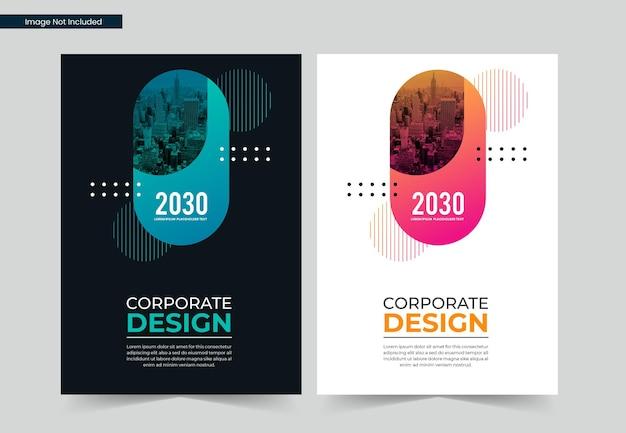 企業パンフレットブックカバーデザインテンプレートまたは年次報告書テンプレート