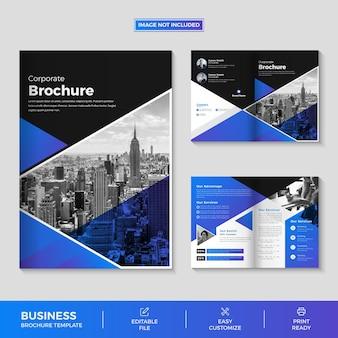 企業パンフレットデザインテンプレート