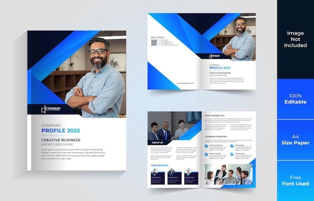 企業パンフレットデザインベクトルテンプレート