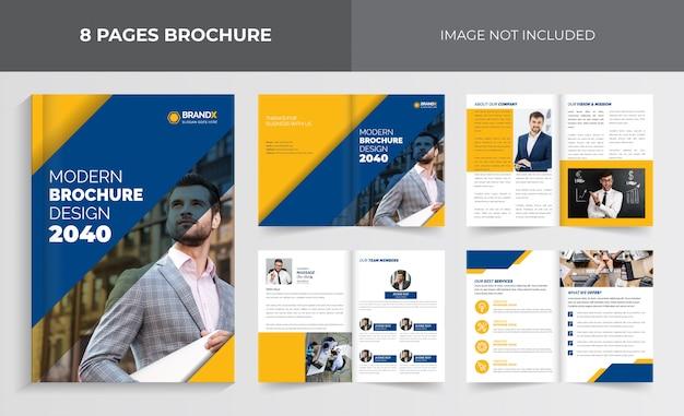 Корпоративный шаблон брошюры, шаблон брошюры о компании, дизайн шаблона бизнес-брошюры, дизайн шаблона брошюры страниц