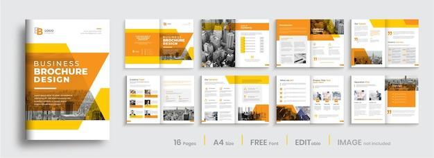 企業パンフレットのテンプレートデザイン
