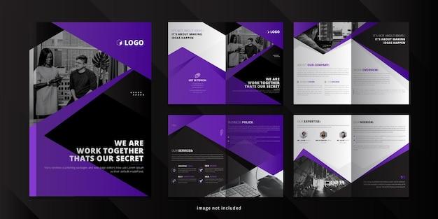 コーポレートビジネス8ページ二つ折りパンフレットテンプレートデザイン