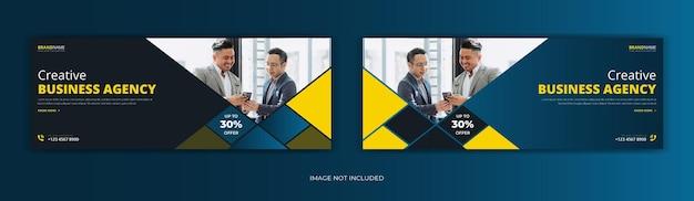 企業のビジネスエージェンシーのfacebookカバーページのタイムライン