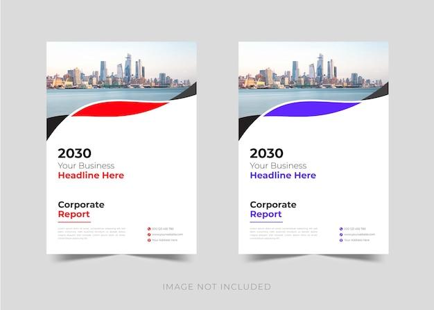 企業の年次報告書のパンフレットのデザインと本の表紙のデザインテンプレート