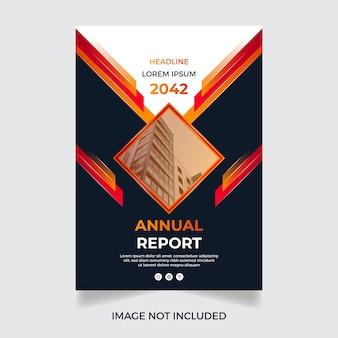 Корпоративный бизнес годовой отчет флаер шаблон дизайна