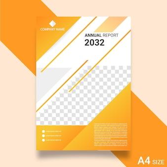Шаблон годового отчета корпоративного бизнеса