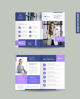 企業の2つ折りパンフレットのデザイン Premiumベクター