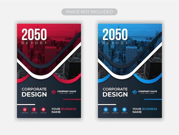 기업 비즈니스 책 표지 디자인 서식 파일