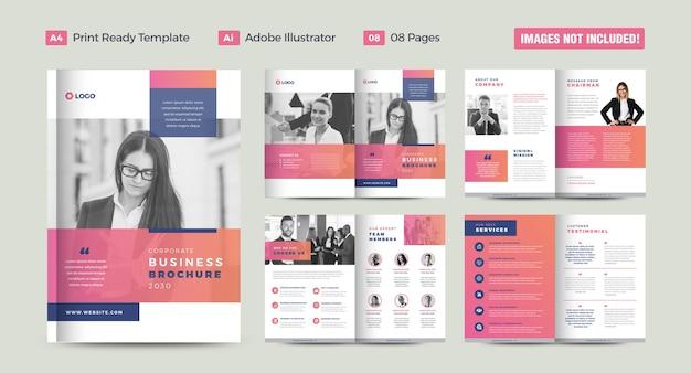 企業のビジネスパンフレットのデザインまたは年次報告書と会社概要のデザインまたはカタログと小冊子のデザイン