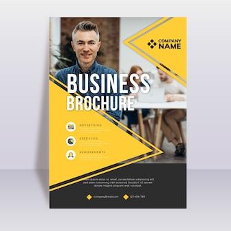 Шаблон брошюры корпоративного бизнеса