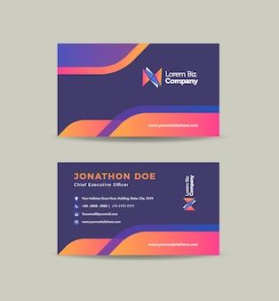 Дизайн корпоративной визитки или визитная карточка и личная визитная карточка