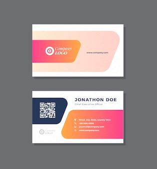 企業名刺デザイン|名刺と個人名刺