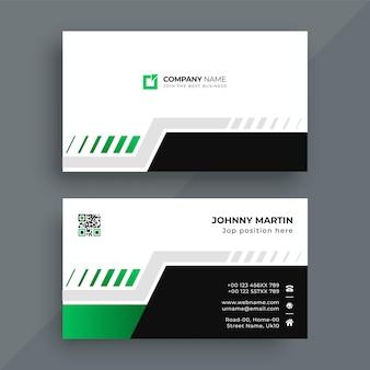 기업 명함 디자인