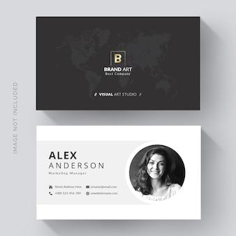 Шаблон корпоративной визитки