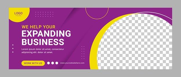 기업 비즈니스 디지털 대행사 페이스북 표지 배너 템플릿