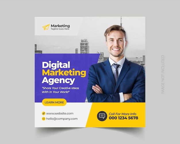 기업 비즈니스 디지털 마케팅 소셜 미디어 instagram 게시물 템플릿