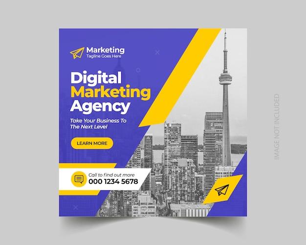 기업 비즈니스 디지털 마케팅 소셜 미디어 게시물 템플릿