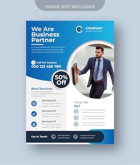 企業のビジネスチラシデザインデジタルマーケティング代理店プレミアムベクトル