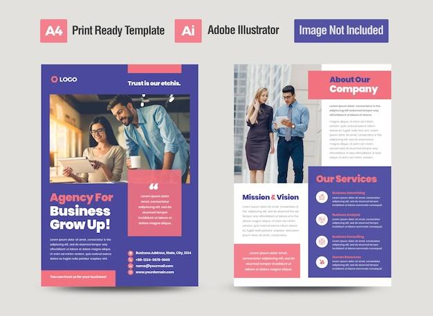 Дизайн флаера для корпоративного бизнеса