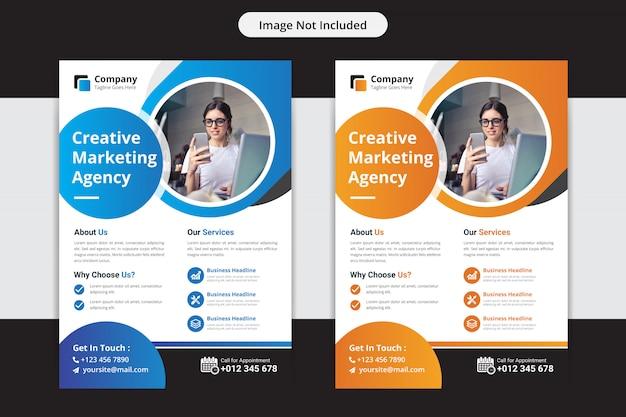 Корпоративный бизнес флаер или шаблон дизайна листовки