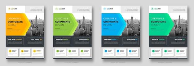 青緑と黄色の色で設定された企業のビジネスチラシテンプレートデザイン