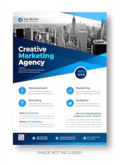 青い色の企業のビジネスチラシテンプレートデザイン