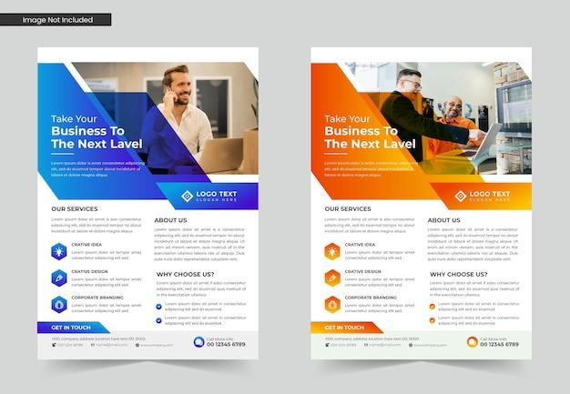 企業のビジネスチラシテンプレートデザイン
