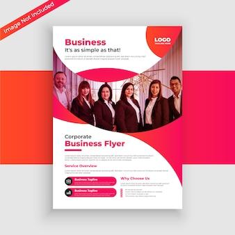 企業のビジネスチラシ