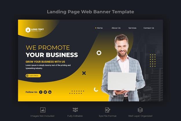 Шаблон баннера целевой веб-страницы корпоративного бизнеса