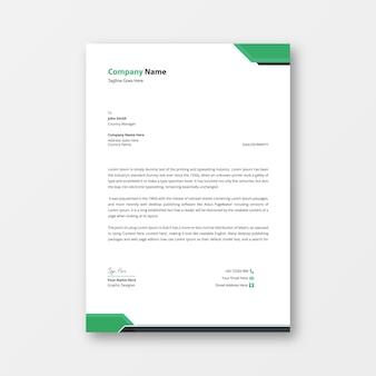 企業のレターヘッドデザイン