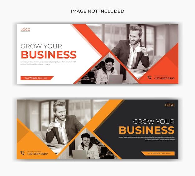 コーポレートビジネスマーケティングfacebookカバーページのタイムライン