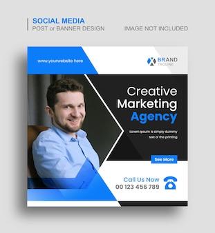 Корпоративный бизнес-маркетинг в социальных сетях instagram пост или дизайн баннера