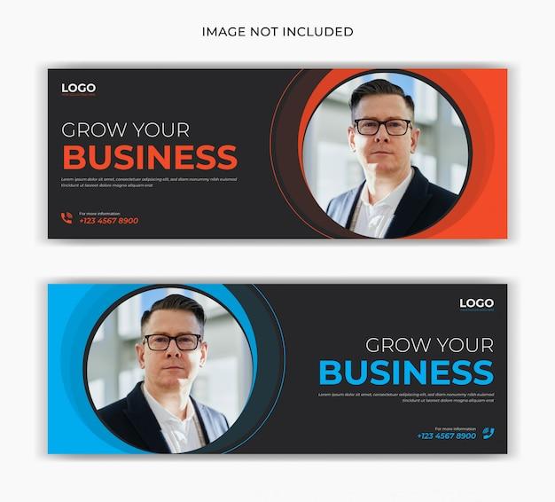 企業ビジネスマーケティングソーシャルメディア投稿facebookカバーページタイムラインweb広告バナーデザイン