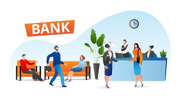 고객 및 관리자와의 기업 비즈니스 회의