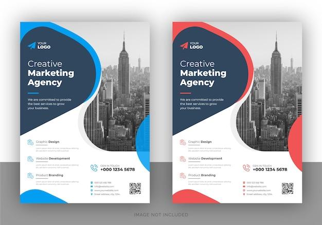 企業の多目的チラシのデザインとパンフレットの表紙のテンプレート