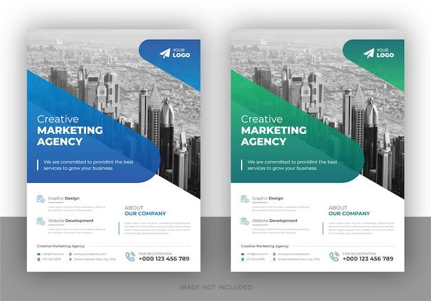 企業の多目的チラシのデザインと表紙のテンプレート