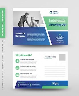 企業のビジネスはがきのデザインまたは日付の招待カードまたはダイレクトメールのeddmデザインの保存