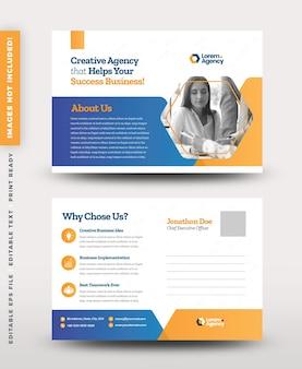Дизайн корпоративной бизнес-открытки или пригласительный билет «сохранить дату» или дизайн eddm для прямой почтовой рассылки