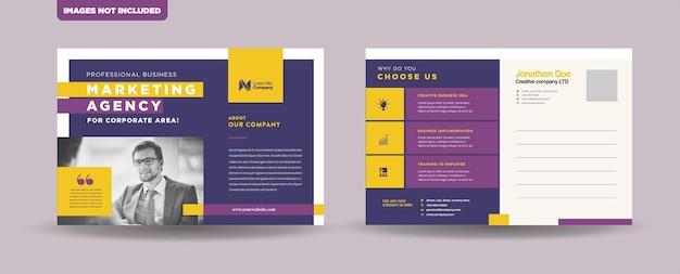 기업 비즈니스 엽서 디자인 서식 파일