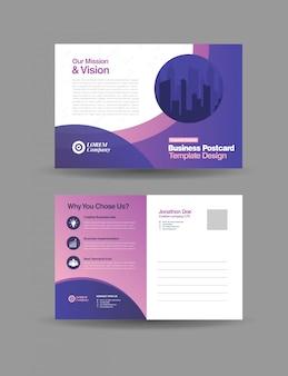 Корпоративный бизнес открытка