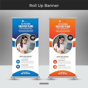 Корпоративный бизнес шаблон баннера roll up или стенд с абстрактным дизайном