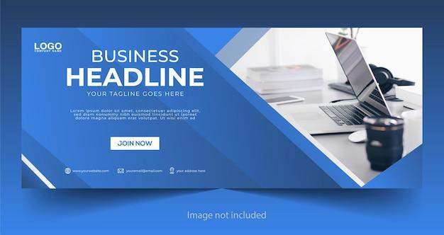 Corporate business social media cover banner Premium Vector