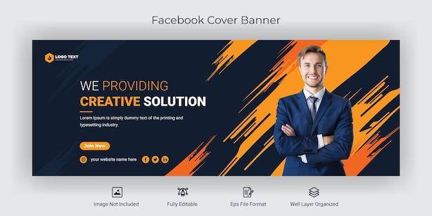 기업 비즈니스 소셜 미디어 페이스북 표지 배너 템플릿