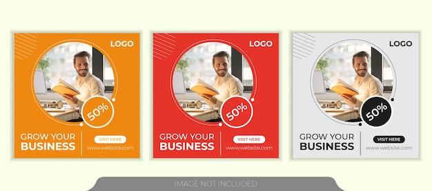 Дизайн шаблона сообщения в социальных сетях корпоративного бизнеса.