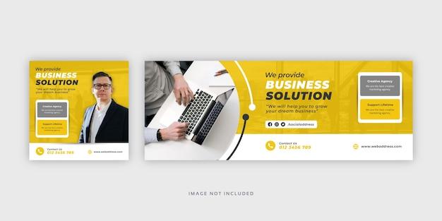 Сообщение корпоративного бизнеса в социальных сетях с шаблоном веб-баннера обложки facebook