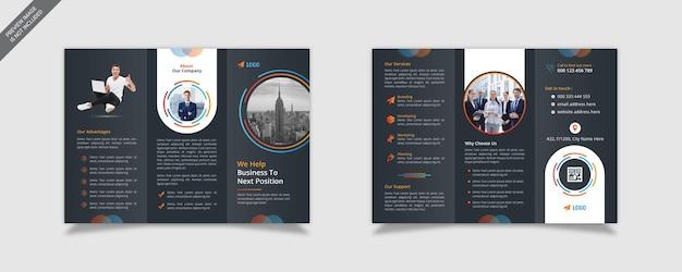 Corporate business trifold brochure design template